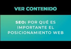 SEO: Por qué es importante el posicionamiento web